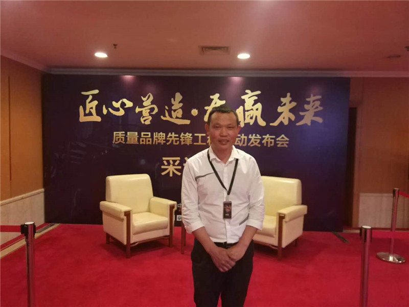 """""""匠人木业""""成为福建电视台2020""""品牌福建""""互动合作伙伴"""