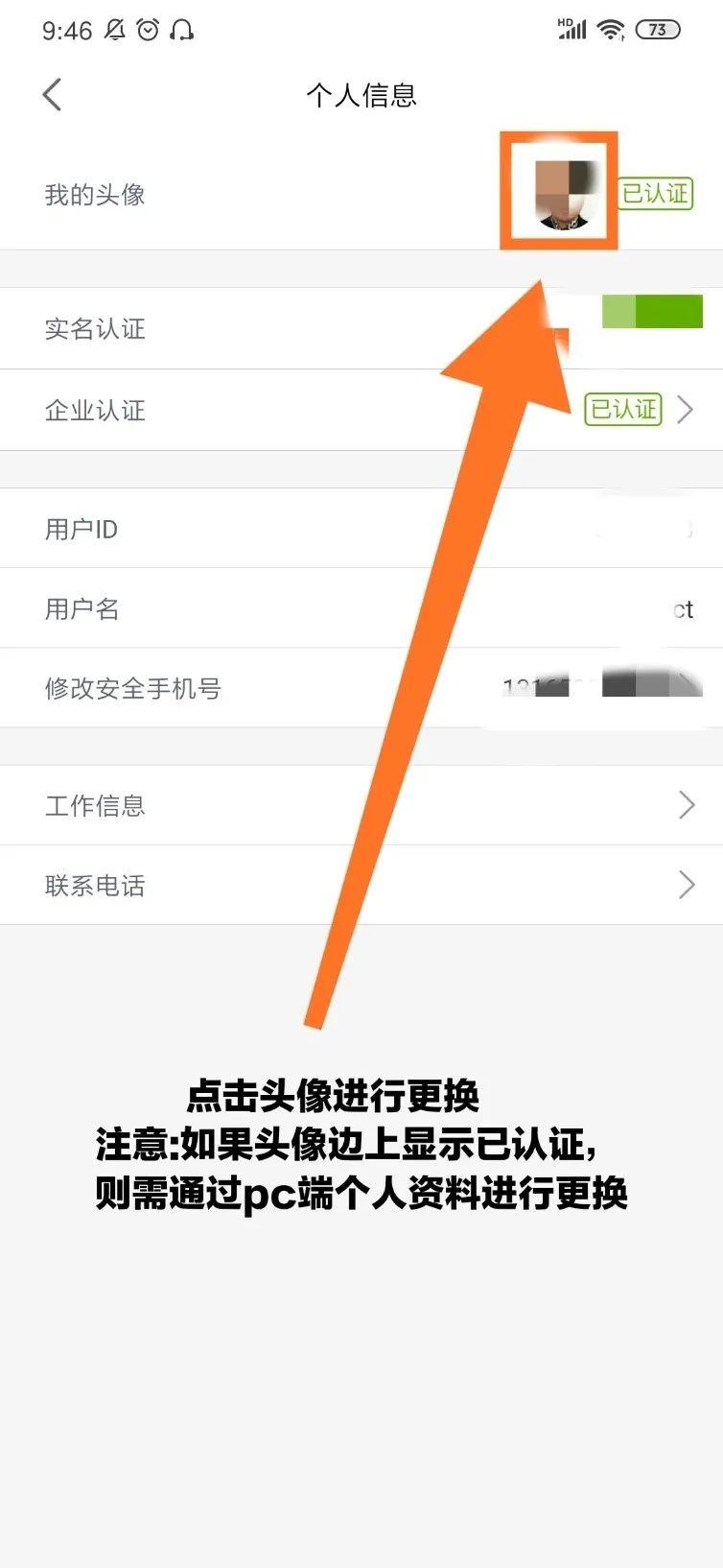 58中国网络经纪人客户端_火凤软件下载