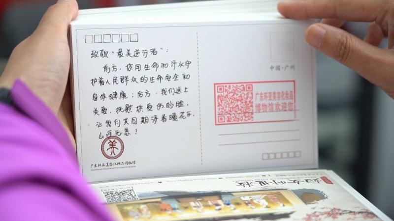 抚慰逆行者受伤的脸庞,430套女性护肤品从广州发往湖北