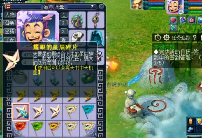 梦幻西游:耀眼和发光的星辰碎片开奖,这打击玩家有点扛不住?