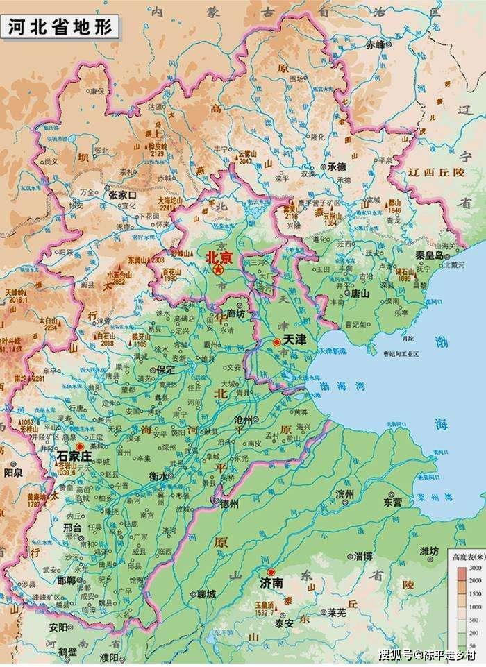 河北省人均gdp_河北与陕西都是我国北方大省,2019年GDP与人均收入如何