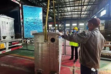 湖北蔡甸区支行5000万元应急贷款助力电力物资供应