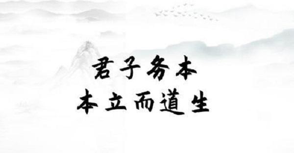原创             儒、道、墨修行的不同之处