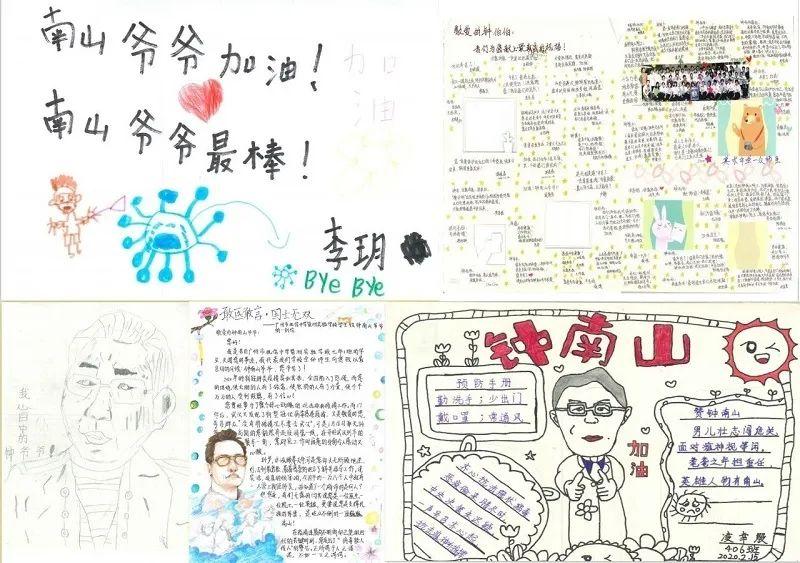 亲爱的孩子,你有一封来自钟南山爷爷的回信!
