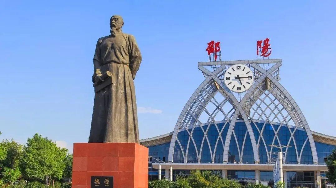 邵阳市GDP经济总量_邵阳市经济开发区地图