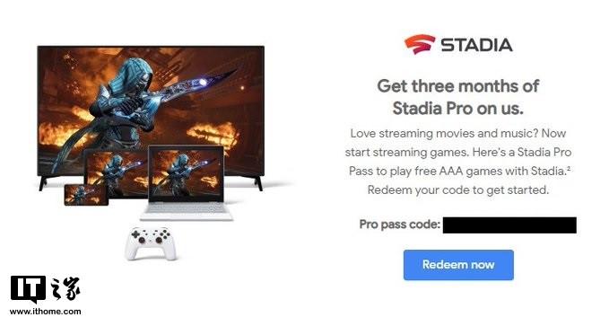 谷歌將贈送Chromcast新買家三個月的Stadia Pro訂閱服務