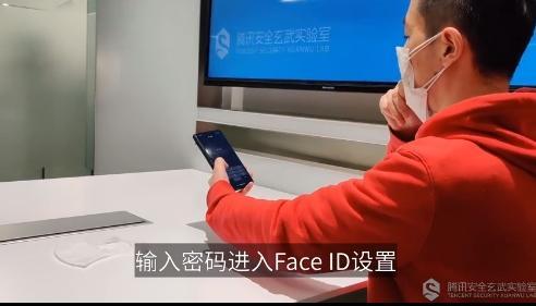 腾讯最新研究成果:只需三步 戴着口罩就能解锁iPhone