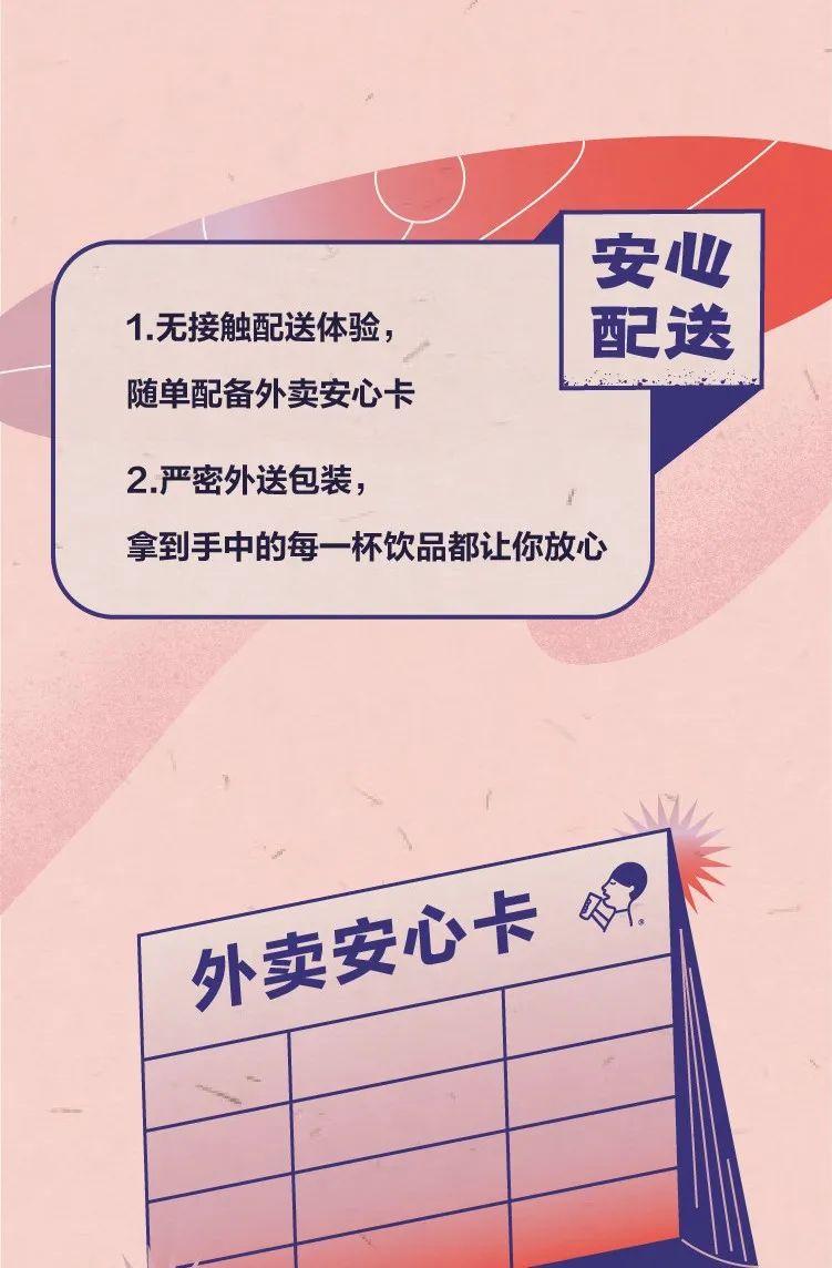 湛江royal style 御喜茶攻略,royal style 御喜茶特色菜推荐/...