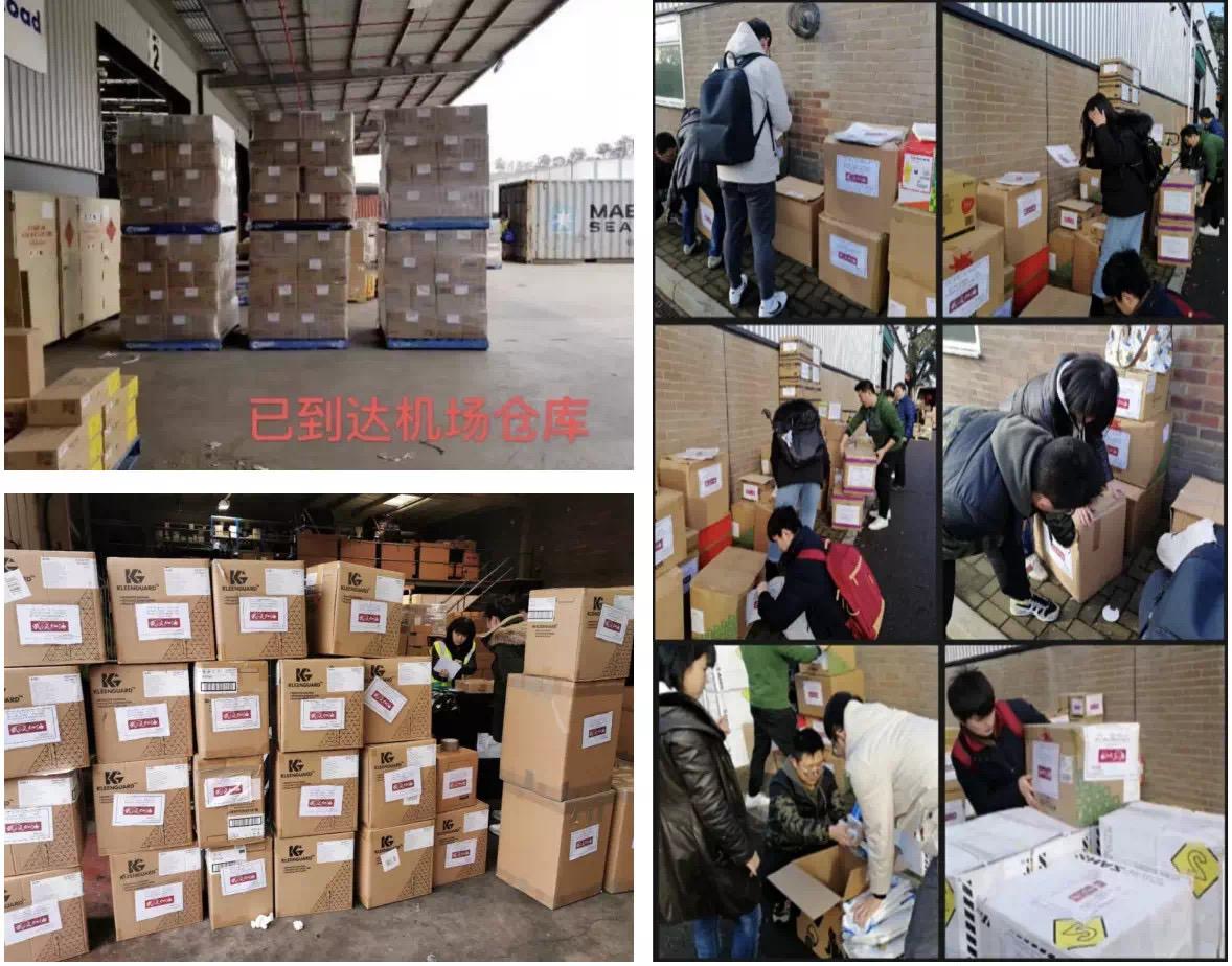 中国留学人员援助国内抗击疫情纪实:援助国内疫情防控武汉大学英国校友会在行动