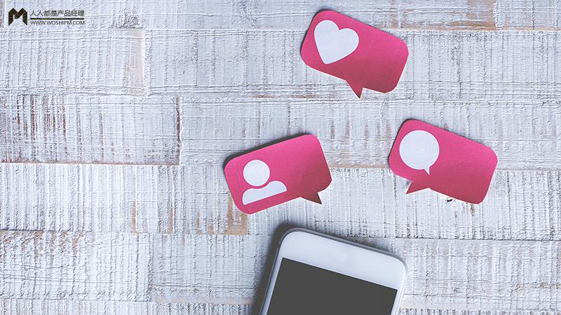 疫情大考即將交卷,社交媒體成績如何?