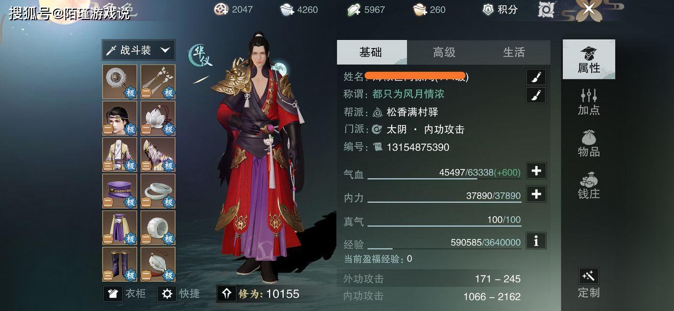 「江苏11选5」江苏11选5开奖结果-江苏11选5走势图-彩经网