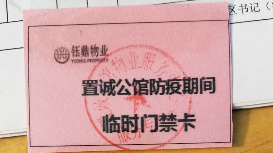 深入辖区开展流动人口登记_流动人口登记凭证