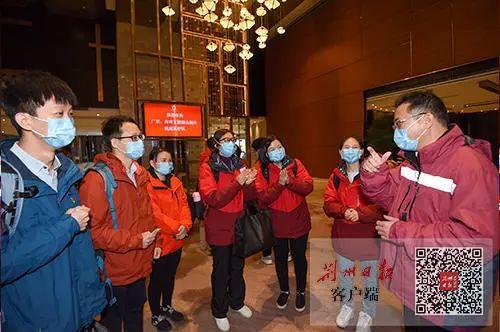 佛山医生再出征!广东支援荆州抗疫第七批医疗队抵荆