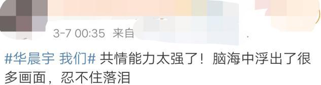 2020国外女歌手排行榜_华晨宇《歌手》冠军稳了?他一开口,外国女歌手