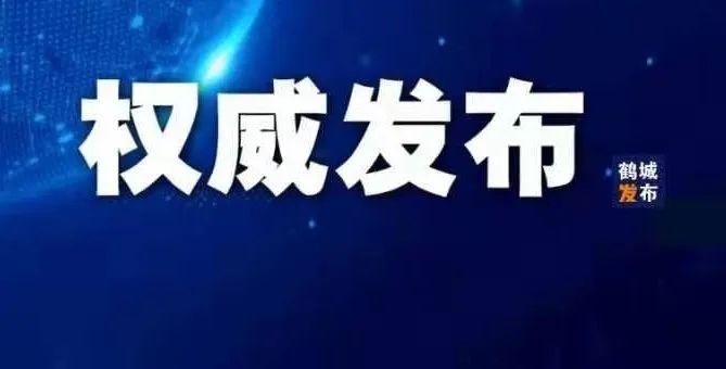 减免房产税!黑龙江发布政策兑现指南,助力困难行业企业