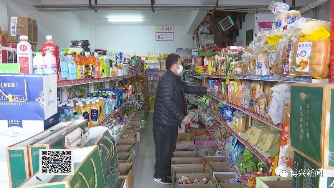 【博兴新闻?视频】京博乐安置业免除商铺一月租金助力商户恢复经营