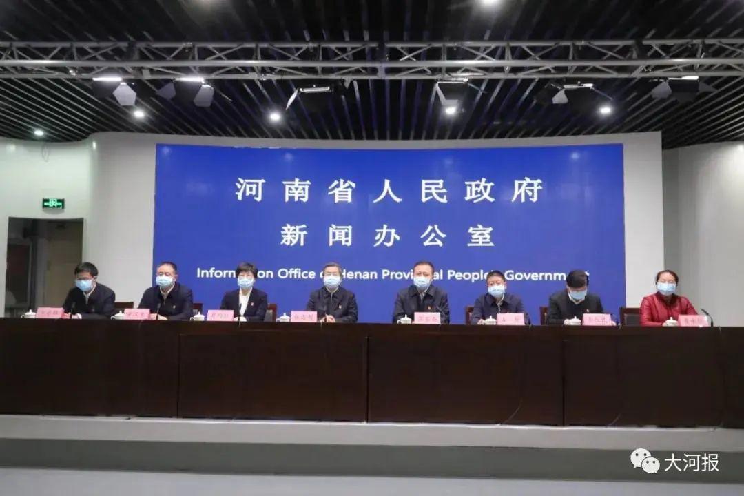 河南最新通报 14个省辖市清零!还有其他好消息