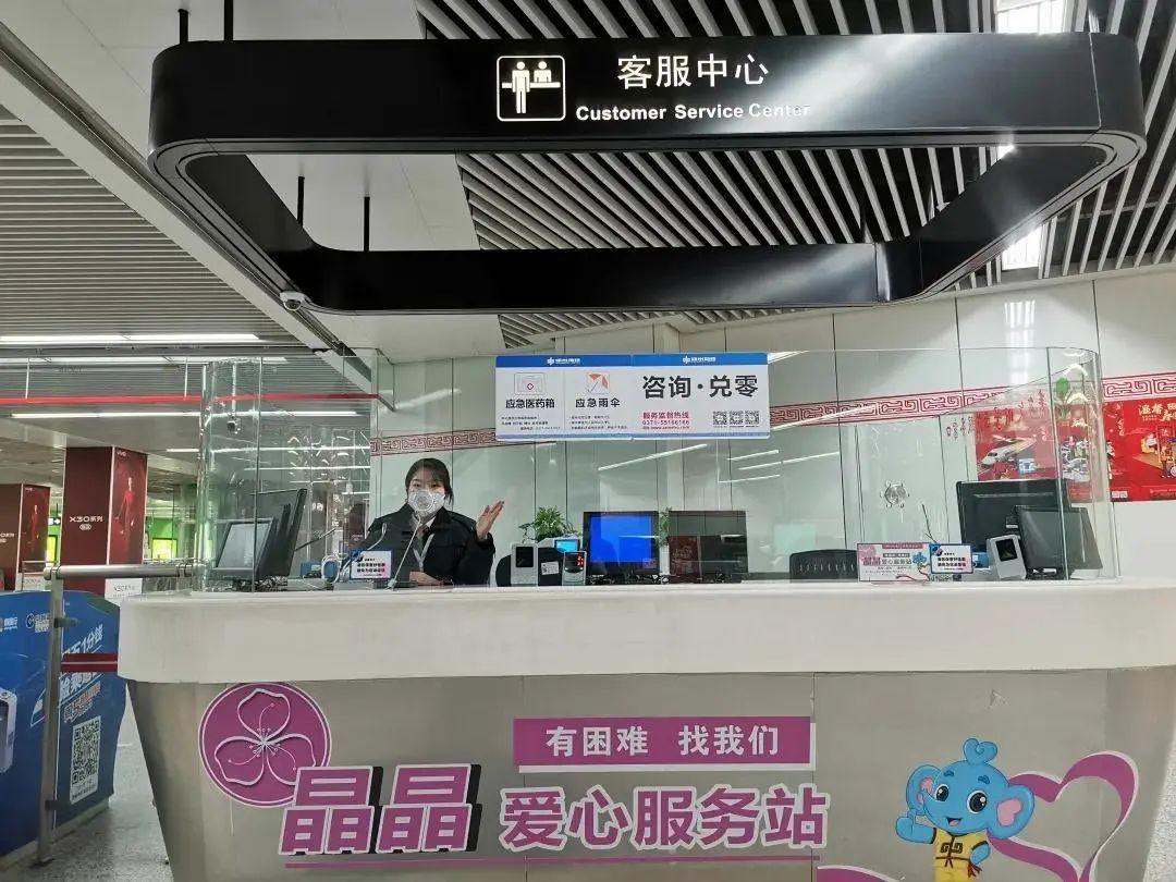 请注意!郑州地铁自3月9日起将压缩行车间隔!