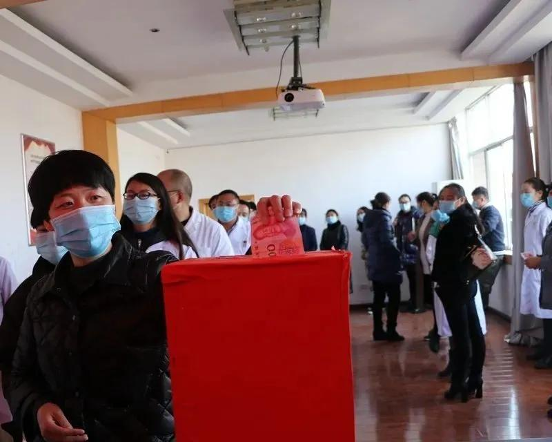 威宁县中医医院组织开展支持新冠肺炎疫情防控工作募捐活动