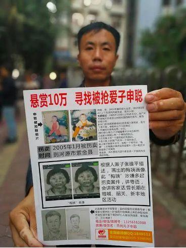 如今已经16岁了,缺位15年的亲情,涉嫌多起拐卖案件的梅姨,申聪找到了