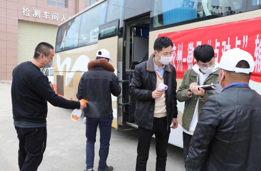 胶州人口_青岛胶州6000多名涉疫人员名单何以泄露?