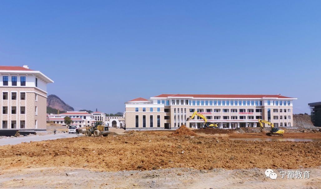重磅消息 宁都中学新校区预计今年9月投入使用 建设