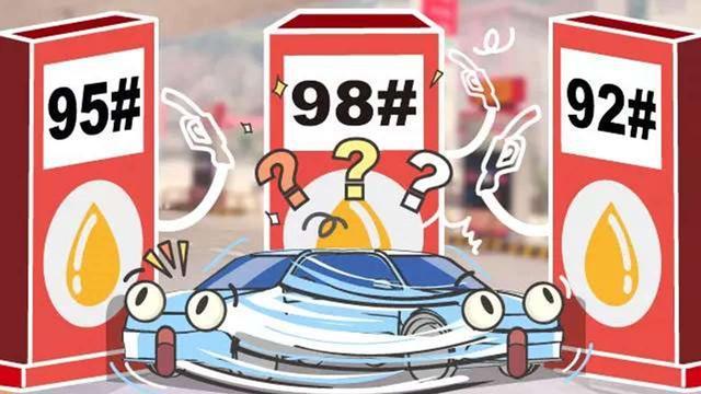 不知道是不是原创。这八款国产车都要加95号汽油,最便宜的不到10万块