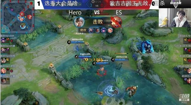 斗鱼巅峰王者:eStar绝地反杀,8/0/4黄忠居然不是MVP_比赛