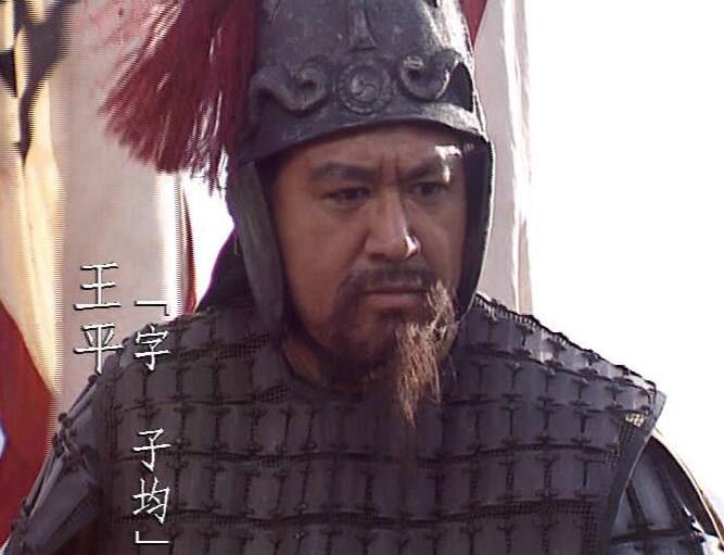 原创            他原是曹操军中一小兵,投靠刘备后,灭掉曹爽10万大军