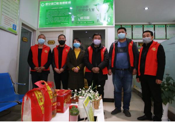 """中国公益在线:特殊时刻的""""三八妇女节"""" 慰问山阳志愿者"""