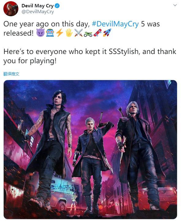 《鬼泣5》官推庆贺发售一周年!粉丝苦求维吉尔DLC_卡普