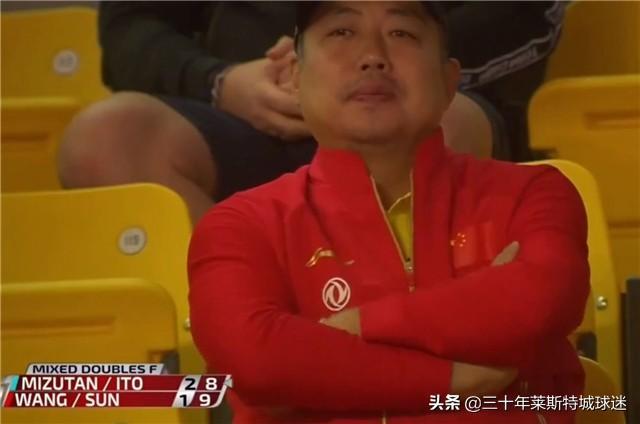 国乒俩大满贯+男单世界第一全输了!英国教练太兴奋 蹦起来狂嗨