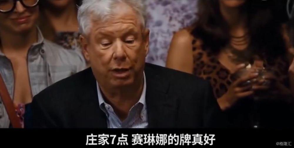 李佳琦豪宅从曝光到辟谣:你们还会继续买他推的口红吗?
