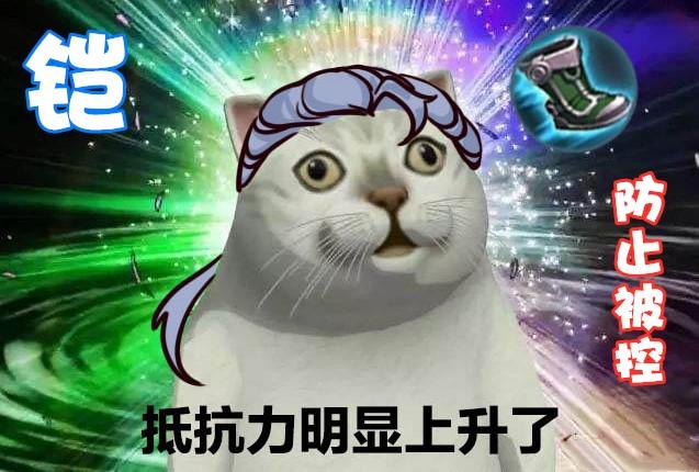 王者荣耀:当英雄和mur猫结合成表情包,新的化学反应就产生了