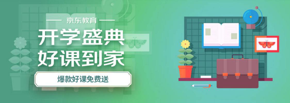 """平时钜惠 当前免费,京东配资查询 成国人宅家""""超级充电桩"""""""