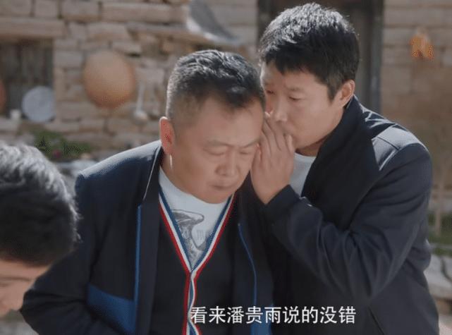 为何徐文昌一口咬定孩子不是自己的?他早已说出原因房似锦也在场