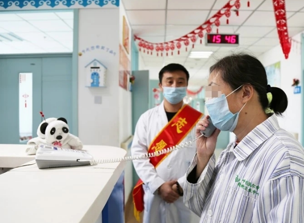 学雷锋 战疫情 ——内蒙古呼伦贝尔市精神卫生中心医院志愿者为患者献爱心