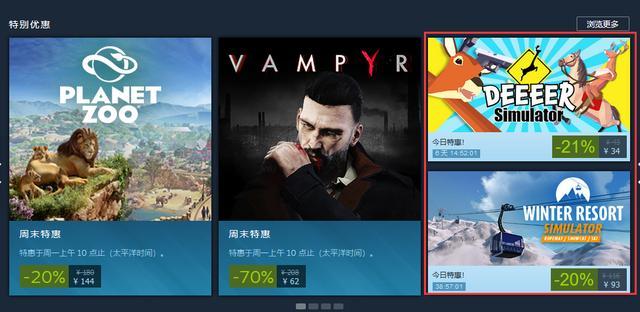 Steam每日特惠:《非常普通的鹿》34元新史低_Resort