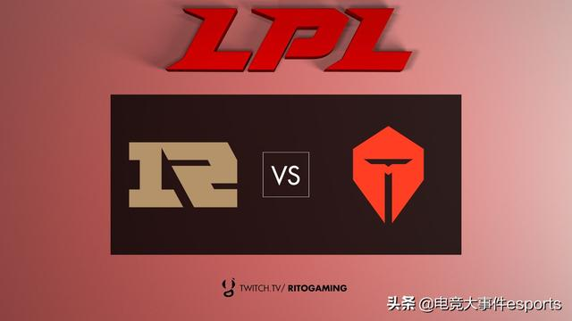 LPL解说大咖热议RNG击败TES:Uzi还是继续倒水了,betty太稳了_上野