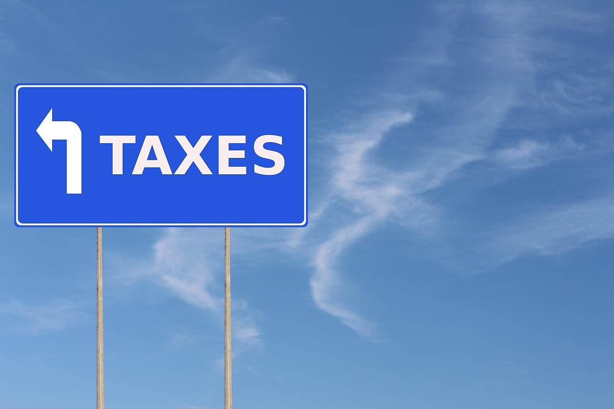 地方性税收优惠政策——核定征收、税收扶持