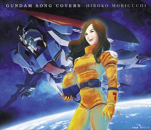 歌姬榮耀的延續!森口博子高達系列歌曲專輯第二彈曲目公布_原唱
