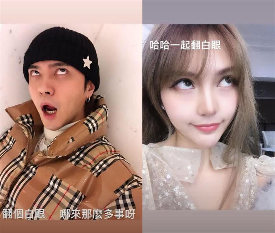 网上传出罗志祥与交往超过七年的女友分手,是真的吗?
