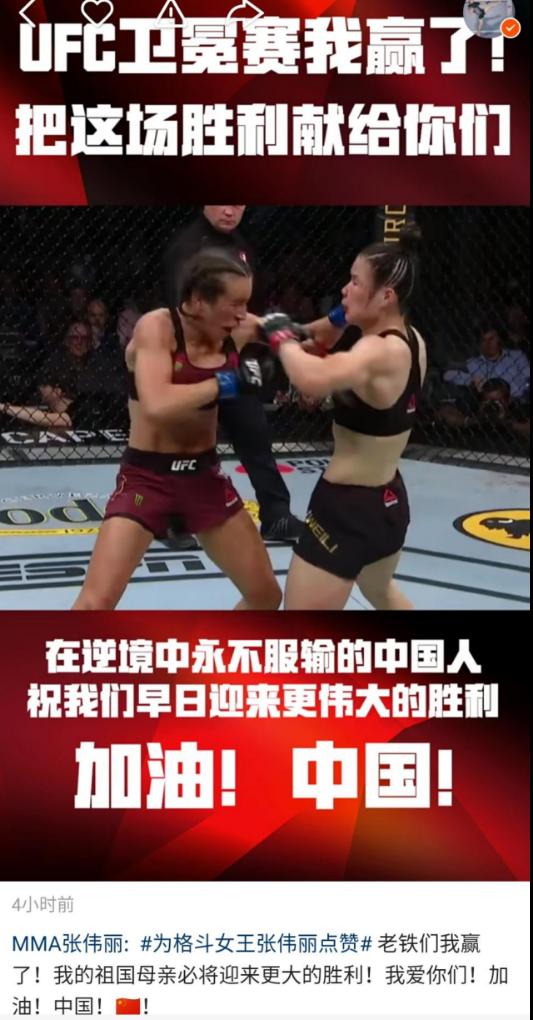 快手上的格斗女王张伟丽:比男人会打架冰激凌才能征服她_比赛