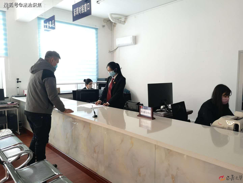 白城鐵路運輸法院:恢復開放訴訟服務中心 有條不紊開展各項工作