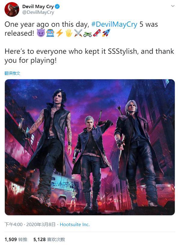 官推纪念《鬼泣5》发售一周年玩家花式诉求维吉尔DLC_相关