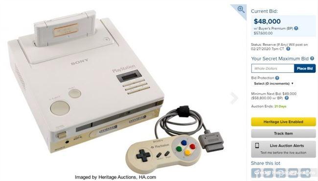 罕见的任天堂PlayStation游戏机成功拍卖售价36万美元