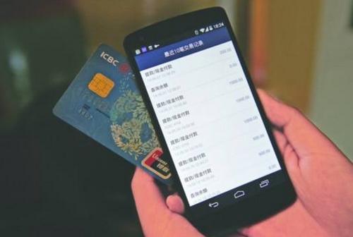 手机加入NFC芯片非常容易,但想要NFC变得实用绝非加上芯片就可以搞定