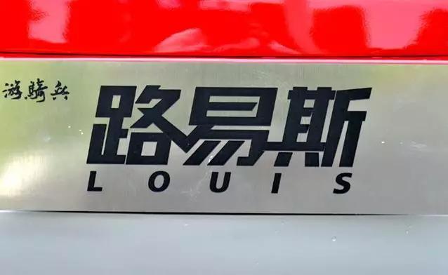原配11万买2.0T硬核SUV?名字很洋气,但是销量真的很惨!