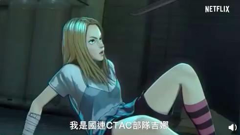 《副本》出衍生动画,《星际牛仔》编剧负责脚本_义体