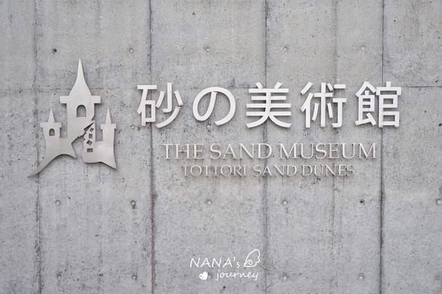 跟着沙雕的艺术,探访神秘的南亚风情